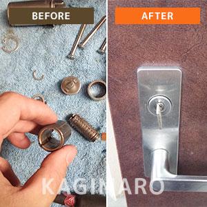 鍵穴の分解修理